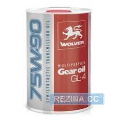 Трансмиссионное масло WOLVER MULTIPURPOSE GEAR OIL - rezina.cc