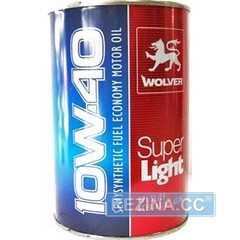 Купить Моторное масло WOLVER Super Light 10W-40 (1л)