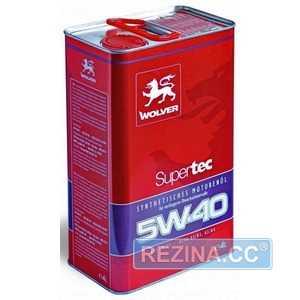 Купить Моторное масло WOLVER Super Tec 5W-40 (4л)