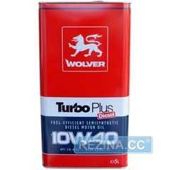 Моторное масло WOLVER Turbo Plus - rezina.cc