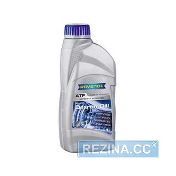 Трансмиссионное масло RAVENOL ATF Dexron D II - rezina.cc