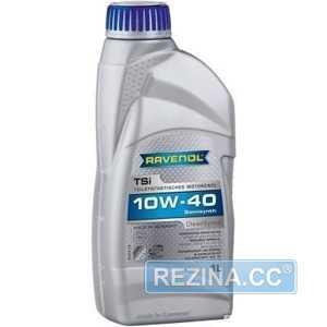 Купить Моторное масло RAVENOL DLO 10W-40 (1л)