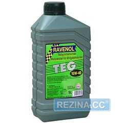 Моторное масло RAVENOL TEG - rezina.cc