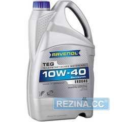 Купить Моторное масло RAVENOL TEG 10W-40 (4л)