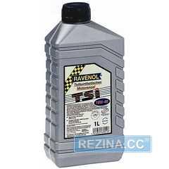 Моторное масло RAVENOL TSi - rezina.cc