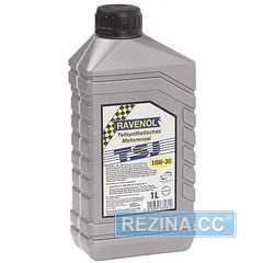 Моторное масло RAVENOL TSJ - rezina.cc
