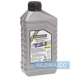 Купить Моторное масло RAVENOL TSJ 10W-30 (1л)