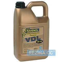 Купить Моторное масло RAVENOL VDL 5W-40 (5л)
