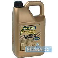 Купить Моторное масло RAVENOL VSI 5W-40 (5л)