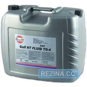 Купить Трансмиссионное масло GULF HT Fluid TO-4 10W (20л)