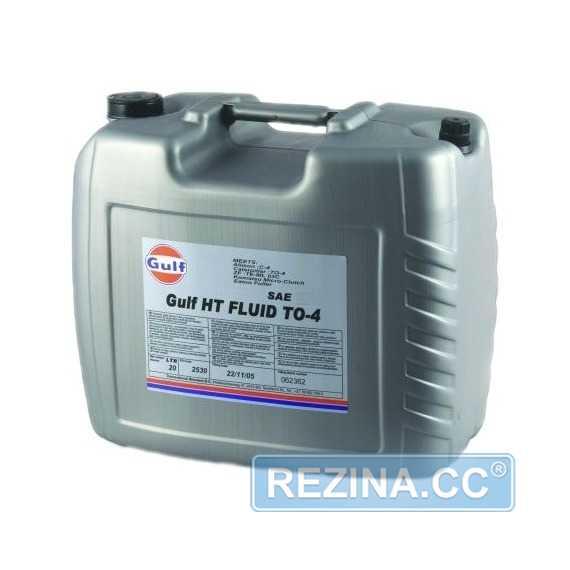 Трансмиссионное масло GULF HT Fluid TO-4 - rezina.cc