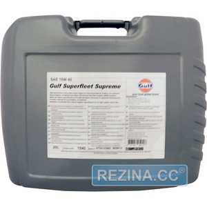 Купить Моторное масло GULF SUPERFLEET Supreme 15W-40 (20л)