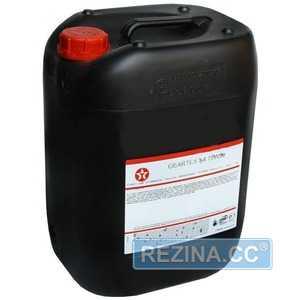 Купить Трансмиссионное масло TEXACO Geartex EP-C 80W-90 (20л)