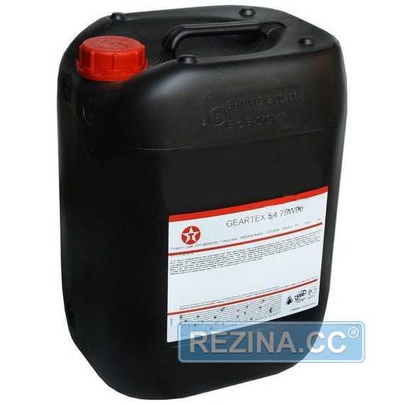 Трансмиссионное масло TEXACO Geartex EP-C - rezina.cc