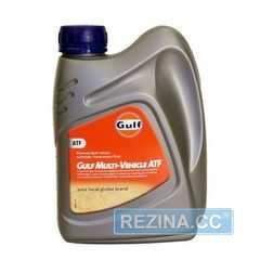 Трансмиссионное масло GULF Multi-Vehicle ATF - rezina.cc