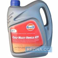 Купить Трансмиссионное масло GULF Multi-Vehicle ATF (4л)