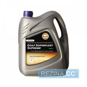 Купить Моторное масло GULF SUPERFLEET Supreme 10W-40 (5л)