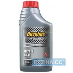 Моторное масло TEXACO Havoline Ultra S - rezina.cc