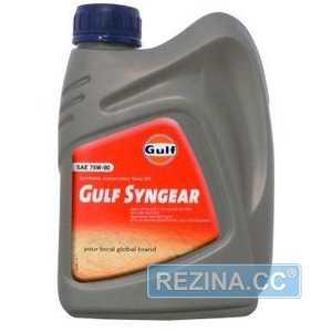 Купить Трансмиссионное масло GULF Syngear 75W-90 (1л)