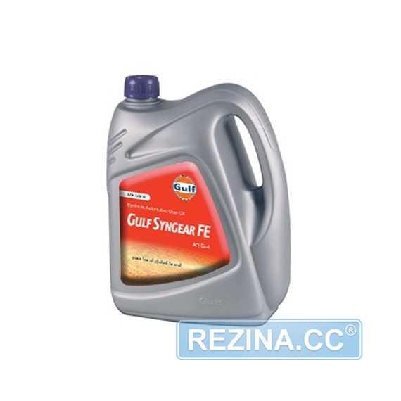 Купить Трансмиссионное масло GULF Syngear FE 75W-80 (1л)