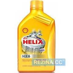 Моторное масло SHELL Helix HX6 - rezina.cc