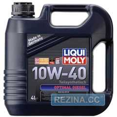 Моторное масло LIQUI MOLY Optimal Diesel - rezina.cc
