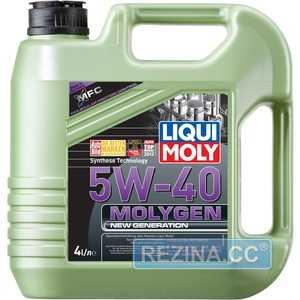 Купить Моторное масло LIQUI MOLY MOLYGEN New Generation 5W-40 (4л)