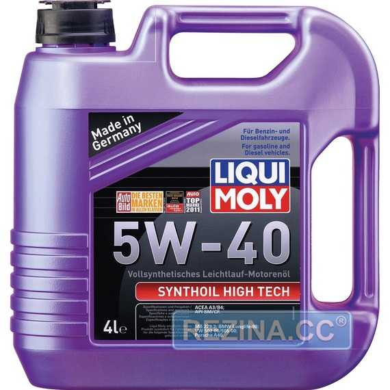 Моторное масло LIQUI MOLY Synthoil High Tech - rezina.cc