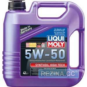 Купить Моторное масло LIQUI MOLY Synthoil High Tech 5W-50 (4л)