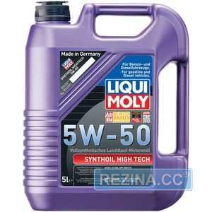 Купить Моторное масло LIQUI MOLY Synthoil High Tech 5W-50 (5л)