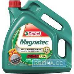 Купить Моторное масло CASTROL Magnatec 5W-40 A3/B4 (4л)