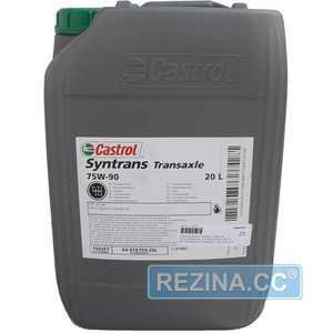 Купить Трансмиссионное масло CASTROL Syntrans Transaxle 75W-90 (20л)