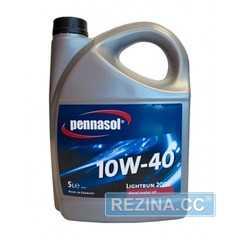 Моторное масло PENNASOL Lightrun 2000 - rezina.cc