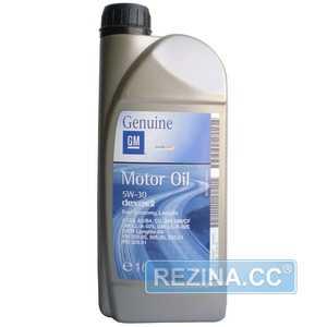 Купить Моторное масло GM Dexos 2 Longlife 5W-30 (1л)