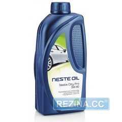 Моторное масло NESTE City Pro - rezina.cc