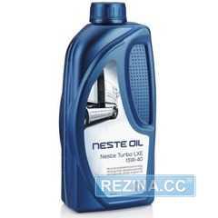 Моторное масло NESTE Turbo LXE - rezina.cc