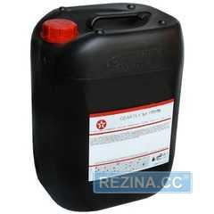 Гидравлическое масло TEXACO Hydraulic Oil HDZ 68 - rezina.cc