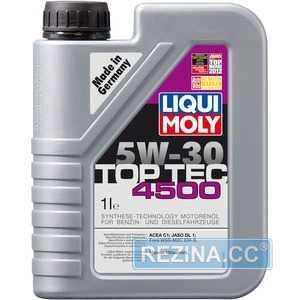 Купить Моторное масло LIQUI MOLY TOP TEC 4500 5W-30 (1л)