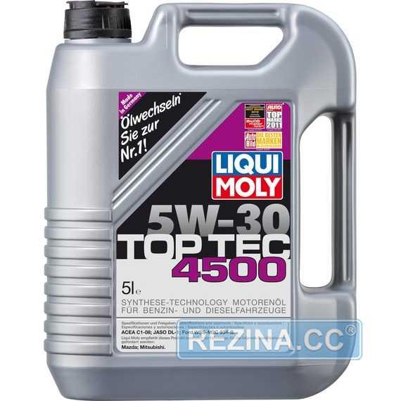 Моторное масло LIQUI MOLY TOP TEC 4500 - rezina.cc