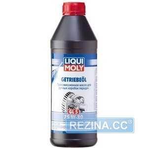 Купить Трансмиссионное масло LIQUI MOLY Getriebeoil 75W-80 GL-5 (1л)