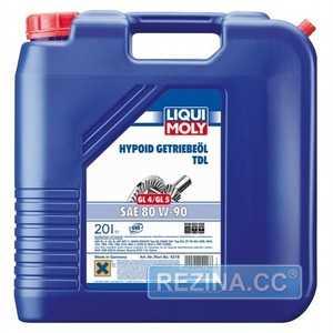 Купить Трансмиссионное масло LIQUI MOLY Hypoid-Getriebeoil 80W-90 (20л)