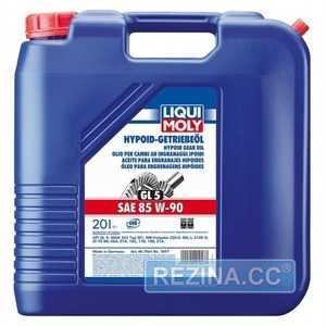 Купить Трансмиссионное масло LIQUI MOLY Hypoid-Getriebeoil 85W-90 (20л)