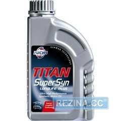 Моторное масло FUCHS Titan SUPERSYN Long Life Plus - rezina.cc