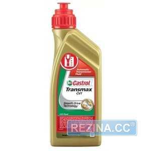 Купить Трансмиссионное масло CASTROL Transmax CVT (1л)