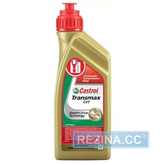 Трансмиссионное масло CASTROL Transmax CVT - rezina.cc