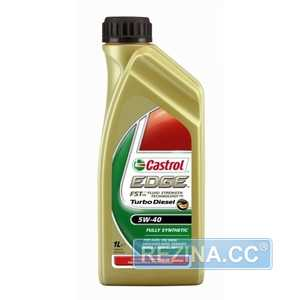 Купить Моторное масло CASTROL EDGE Turbo Diesel 5W-40 (1л)