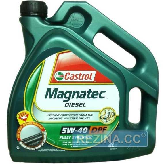 Моторное масло CASTROL Magnatec Diesel - rezina.cc