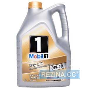 Купить Моторное масло MOBIL 1 New Life 0W-40 (5л)