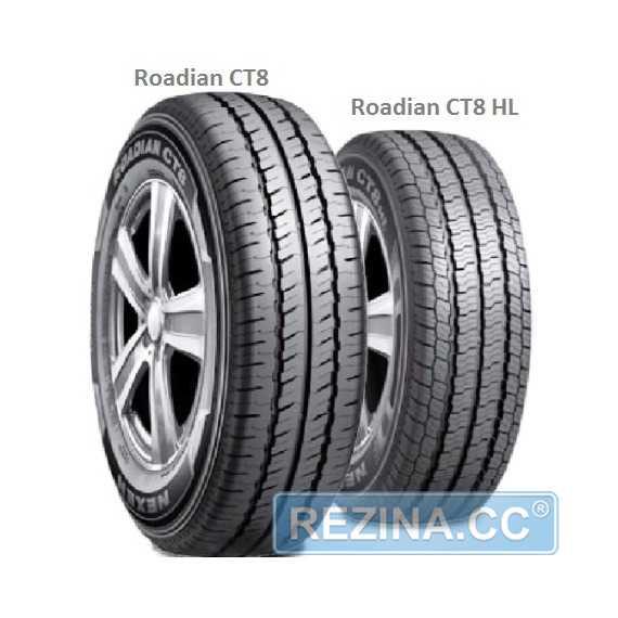 Летняя шина NEXEN ROADIAN CT8 - rezina.cc