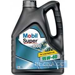 Купить Моторное масло MOBIL Super 1000 X1 15W-40 (4л)